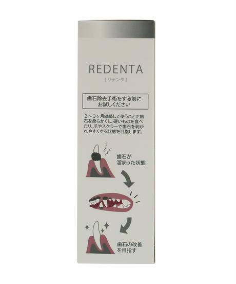 [送料無料]リデンタ 歯石ケアスプレータイプ 50ML