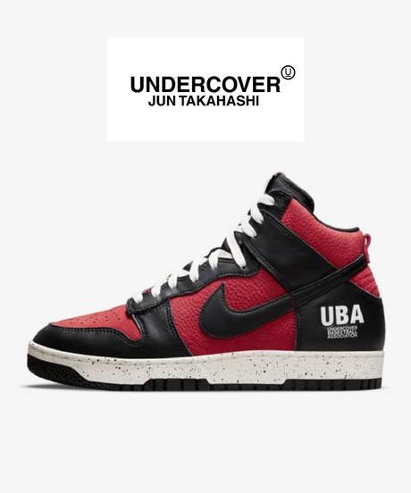 "【送料込/最安値】新品 ""UNDERCOVER"" × NIKE DUNK HI 1985"
