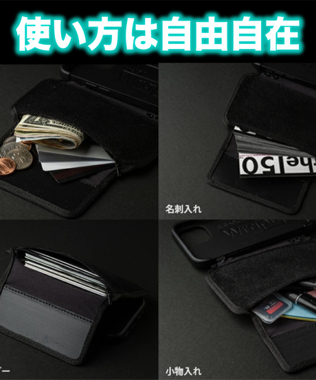 Wrapup for iPhone12Pro/12(Black) RE:LORE™限定特典付
