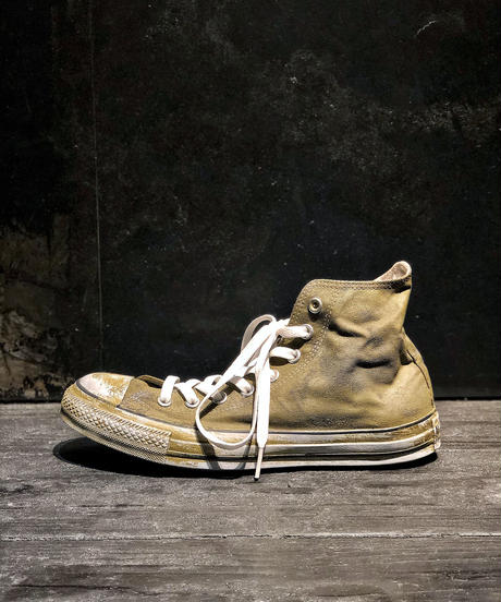 Discoloration Vintage High cut Sneaker Light brown