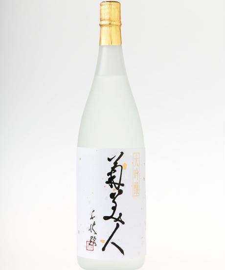 菊美人 大吟醸 (1,800ml)