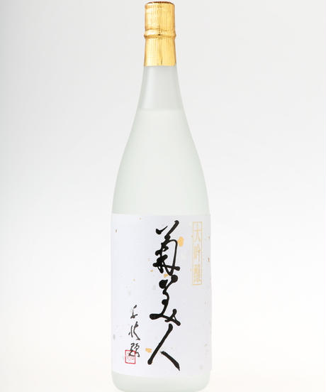 菊美人 大吟醸 (720ml)
