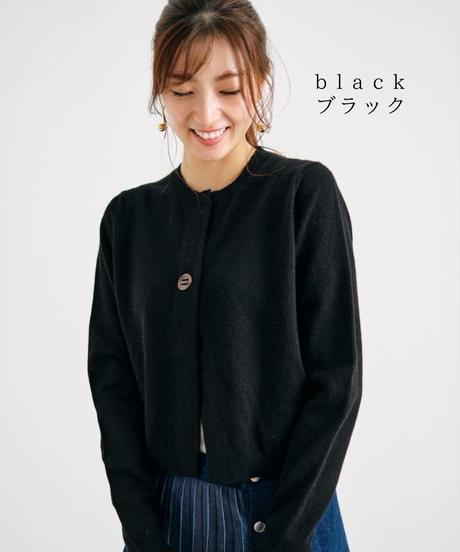 ショート丈ボーダー・無地カーディガン/ 062513