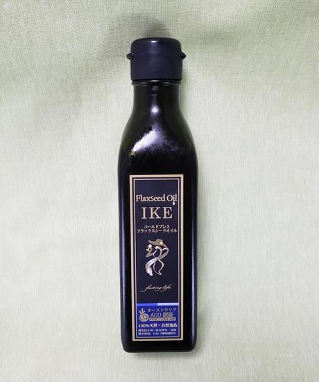 アマニ油 IKE