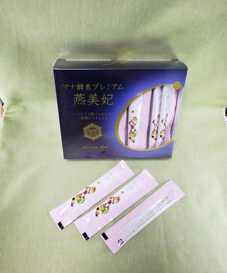 燕美妃(1本バラ売り)