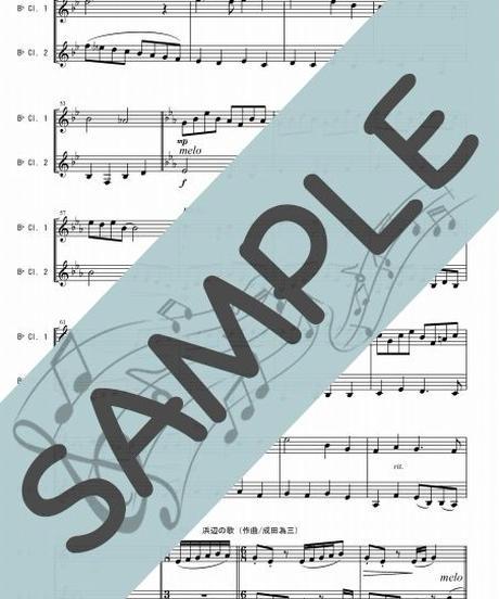 SP-KD001-01 海の歌/文部省唱歌、成田為三:クラリネット二重奏