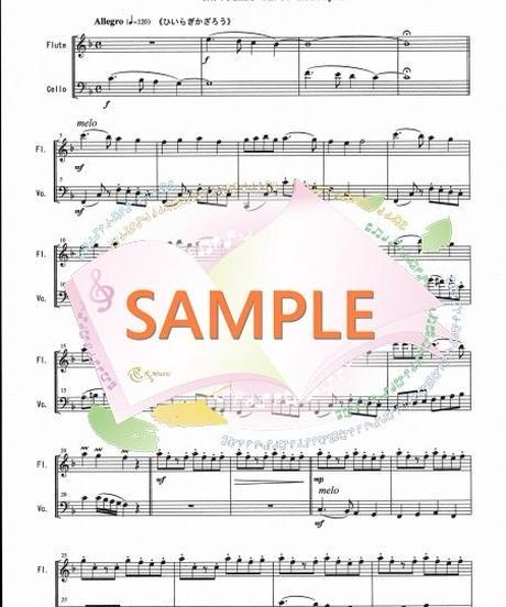 FD011 クリスマスキャロル・メドレー 3(フルートとチェロの二重奏)