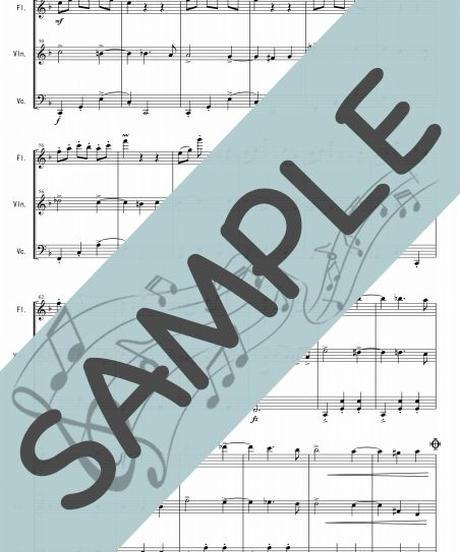 SP-FVC008-01 メリーウィドウ・ワルツ/F.レハール:管弦楽三重奏(フルート、ヴァイオリン、チェロ)