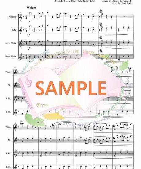 FQG002 春の声 /J.シュトラウス:フルート四重奏(Piccolo,Flute,Alto-Flute,Bass-Flute)