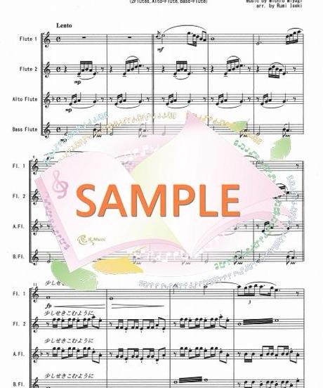FQG003 春の海 / 宮城 道雄:フルート四重奏(2Flutes,Alto-Flute,Bass-Flute)