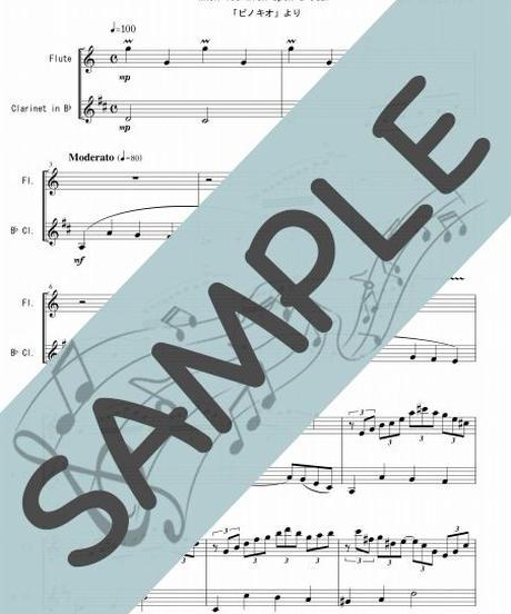 SJ-FK020-01 星に願いを(When You Wish upon a Star)「ピノキオ」より/ハーライン:フルート&クラリネット(Flute&Clarinet)