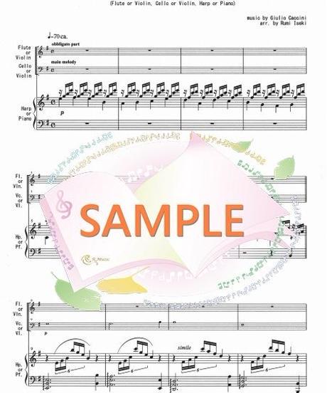 PFS002 アヴェ・マリア/カッチーニ:ハープ又はピアノ三重奏/編成:フルート(or ヴァイオリン)、チェロ(or ヴァイオリン)、ハープ(or ピアノ)