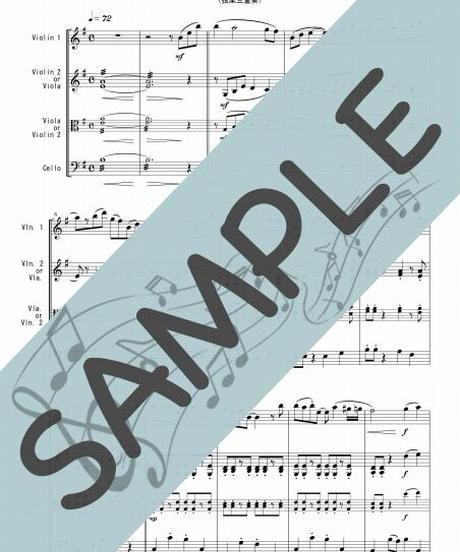 SJ-ST005-01 アシタカせっ記「もののけ姫」より/久石譲:弦楽三重奏(バイオリン&バイオリンorビオラ&チェロ)