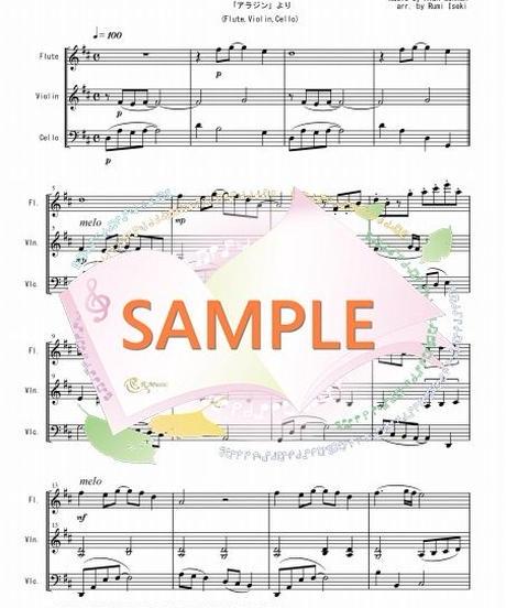 FVC014 ホール・ニュー・ワールド「アラジン」/ アラン・メンケン:管弦楽三重奏(フルート、バイオリン、チェロ)