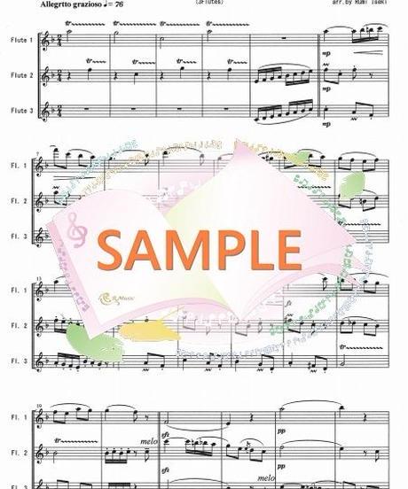 FT011 春の歌 /メンデルスゾーン:フルート三重奏(3Flutes)