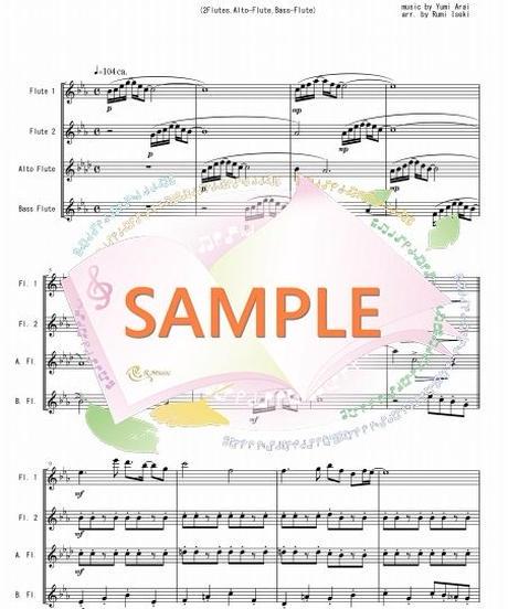 FQG016 やさしさに包まれたなら「魔女の宅急便」より/荒井由実:フルート四重奏(2Flutes,Alto-Flute,Bass-Flute)