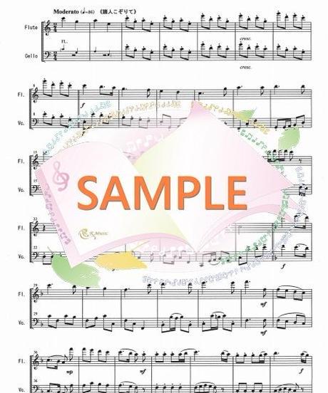 FD009 クリスマスキャロル・メドレー 1(フルートとチェロの二重奏)