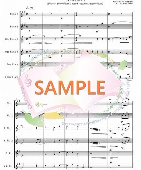 FEG001 アシタカせっ記「もののけ姫」より/久石譲:フルート六重奏(2Flutes,2Alto-Flutes,Bass-Flute,Contrabass-Flute)