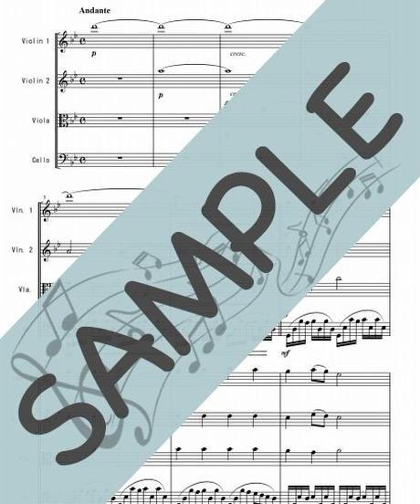 SP-SQ001-01 さくらさくら/日本古謡:弦楽四重奏(String quartet)