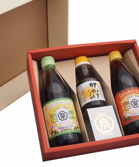 【ギフト】特選醤油セット 濃口・淡口醤油(360ml)卵かけしょうゆ(150ml) 【箱代含む】