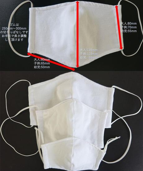 !!new!!遠州織物ガーゼマスク(濃紺)  <<子供用>>