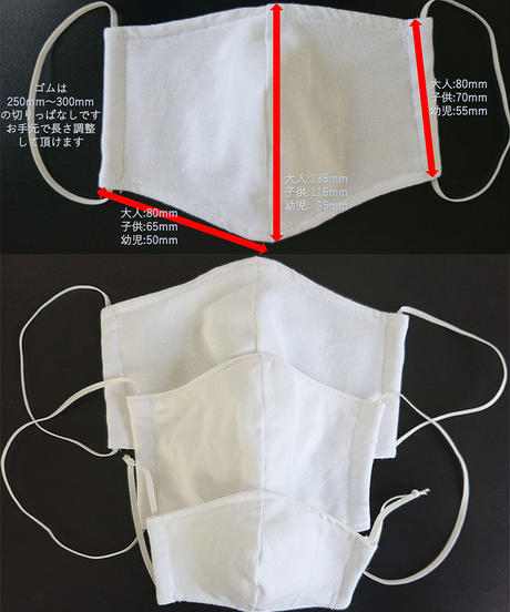 !!new!!遠州織物ガーゼマスク(縞0115)<<子供用>>