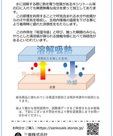 【吸湿冷感】遠州織物ガーゼマスク(縞0104)【夏用マスク】
