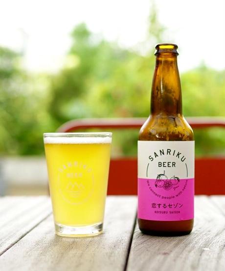 三陸ビール  (3種)+ビアグラスセット