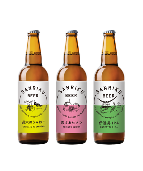 【三陸おつまみセット】三陸ビール  (3種)+おつまみさばチップ(3種)セット