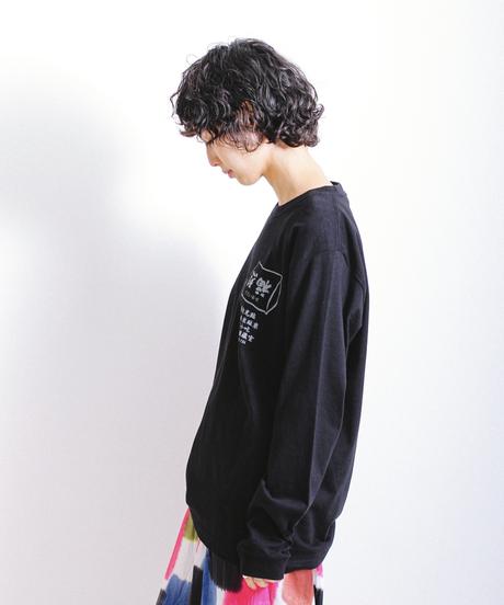 "KAKUOZAN LARDER × TADAYOI / タイワンシャオツー ""Let's 福烈"" TADAYOI別注"