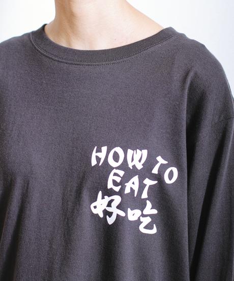 "KAKUOZAN LARDER ×TADAYOI / タイワンシャオツー ""HOW TO EAT 好吃"" TADAYOI別注"