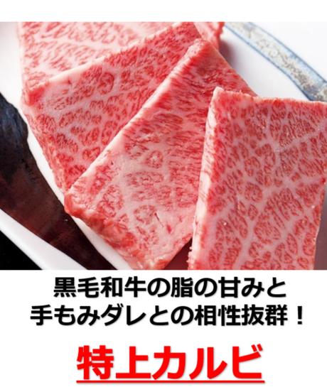 【BBQ・おうち焼肉】大人のBBQセット