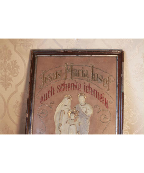 chiristian embroidery frame