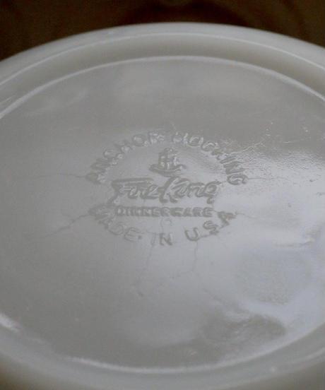 VTG  fireking shell plate 19cm