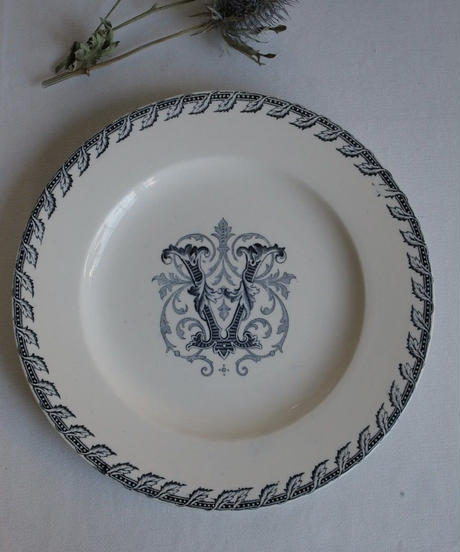 ATQ french cake plate  1