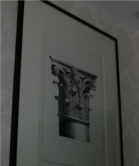 royal order ART frame