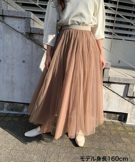 ボリュームチュールフレアスカート