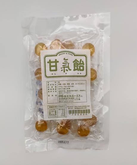 甘氣飴 (Kankiame: Ki Candy)