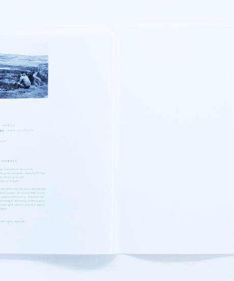 ウチダゴウ 写真詩集『長い旅』/ 250部限定
