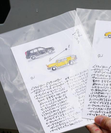 くるまさいこう 似車絵オンラインオーダー / カード1枚に車の絵2つ(Type B)
