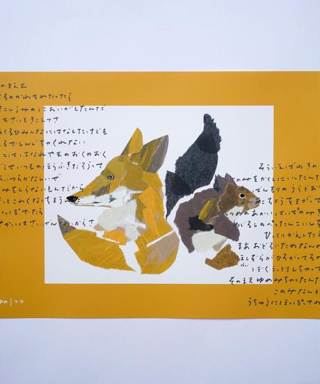PATCHY POSTER typeA ポスター3種〈w/ collage creator Mariko Chigira〉