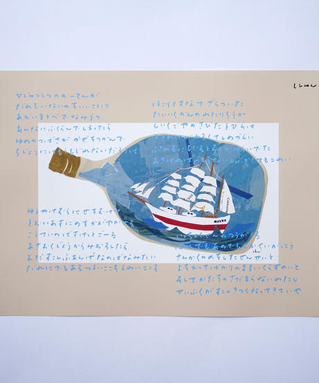 PATCHY POSTER typeB ポスター3種〈w/ collage creator Mariko Chigira〉