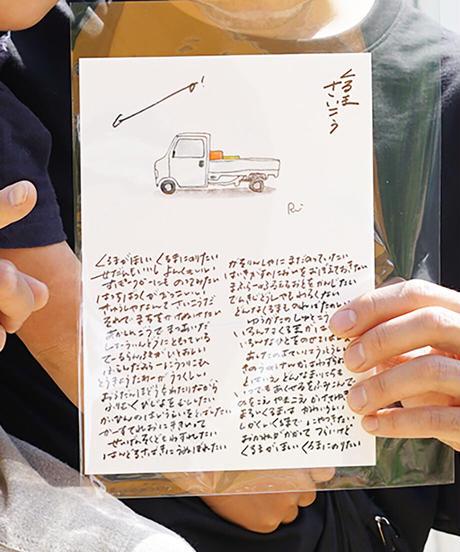 くるまさいこう 似車絵オンラインオーダー / カード1枚に車の絵1つ(Type A)