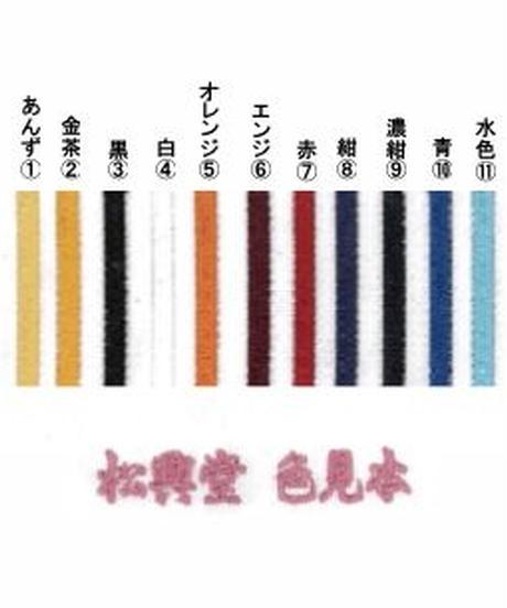 袴【脇ネーム刺繍】※刺繍糸①~⑱でネーム刺繍をご希望の方はご注文下さい。