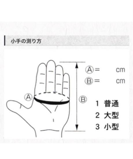 【桜号】5mmミシン刺剣道具一式