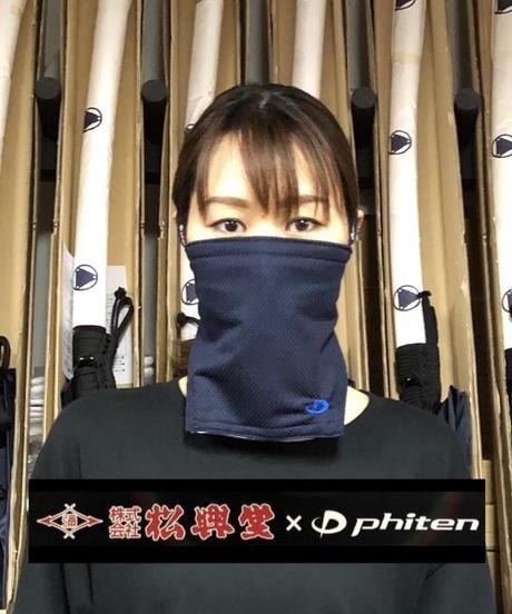 松興堂×ファイテン 剣道面マスク《しのび》