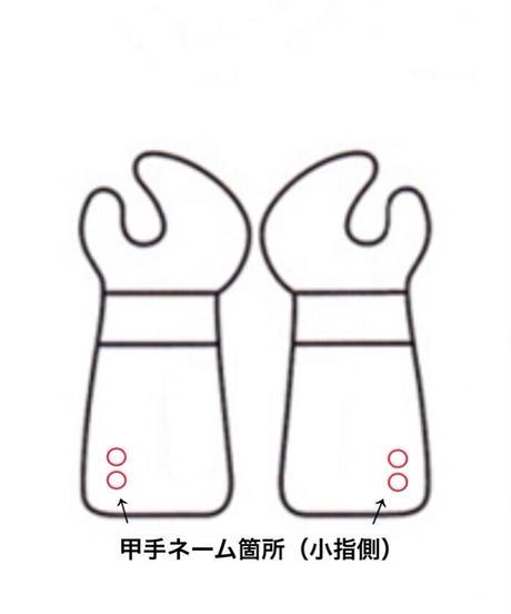 【甲手ネーム刺繍】※刺繍糸⑲~㉑でネーム刺繍をご希望の方はご注文下さい。