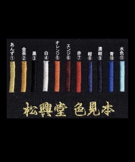 【明星号】5mmナナメ ミシン刺/人工紺皮革仕立剣道具一式(セット販売のみ)