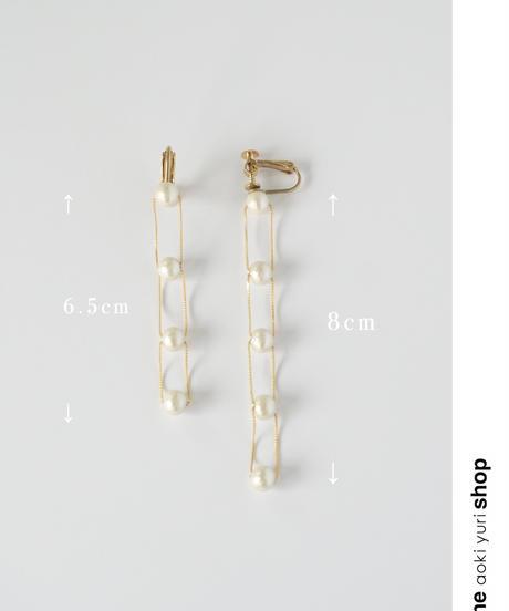 [NEWedding] ER-set (i)