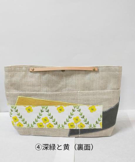 れんげの家 仕分け美人(Bag in Bag)